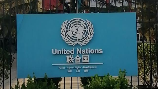 50 Years of China at UN: true multilateralism and building of a community with a shared future for mankind.